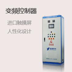 盈通供水变频控制柜,按需定制,可选ABB、施耐德、西门子、AB、等...