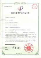无塔供水设备实用新型专利证书