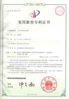 一种市政供水设备实用新型专利证书
