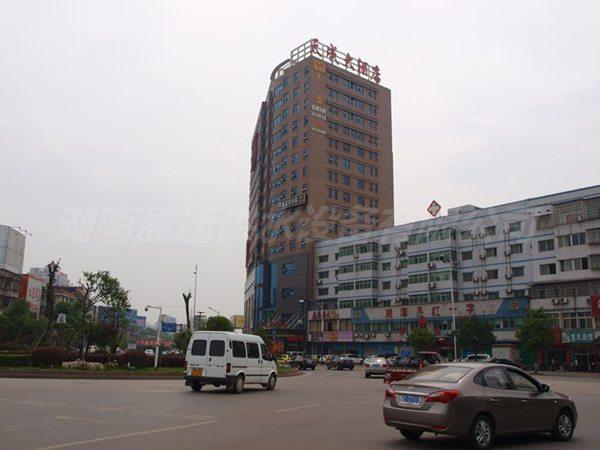 湘潭天成大酒店-无负压稳流变量分压给水设备
