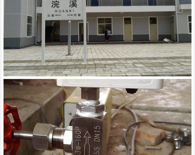 中铁五局衡茶吉铁路浣溪车站--落地式膨胀水箱