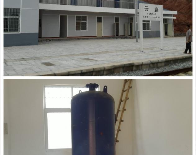 中铁五局衡茶吉铁路云盘车站--落地式膨胀水箱