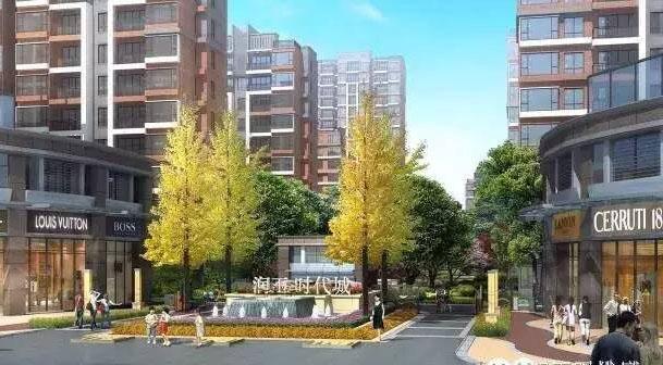 湘潭润玉时代城