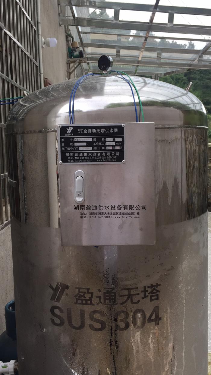 湖南娄底客户向我司订购无塔供水器