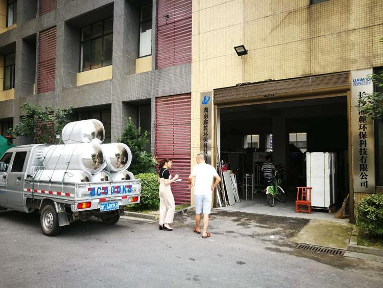 长沙湘麓环保科技有限公司定制版加厚(1.5mm)无塔供水器