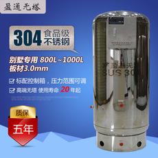 盈通YT-800系列-升级型食品级304不锈钢无塔供水器 3.0mm个厚 质保5年 别墅专用