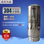 盈通YT-600S系列-升级型食品级304不锈钢无塔供水器 厚1.8mm 质保五年
