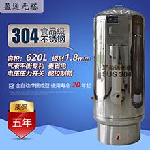 YT-700系列 盈通升级型304不锈钢无塔供水器 620L 厚1.8mm 质保五年